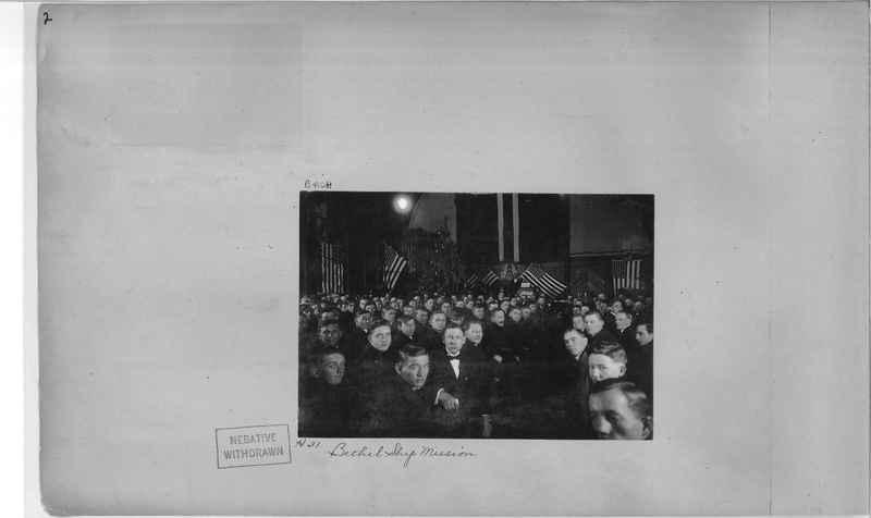 Mission Photograph Album - Cities #1 page 0002