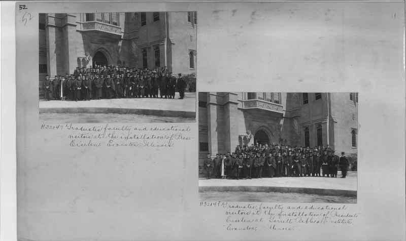 Mission Photograph Album - Education #2 page 0052