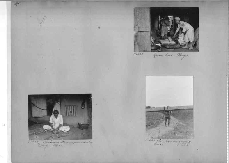 Mission Photograph Album - Korea #3 page 0234.jpg