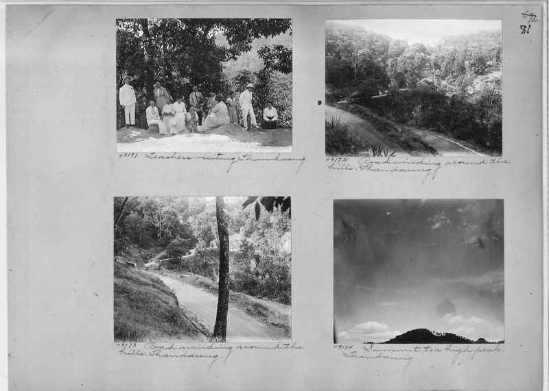 Mission Photograph Album - Burma #1 page 0081