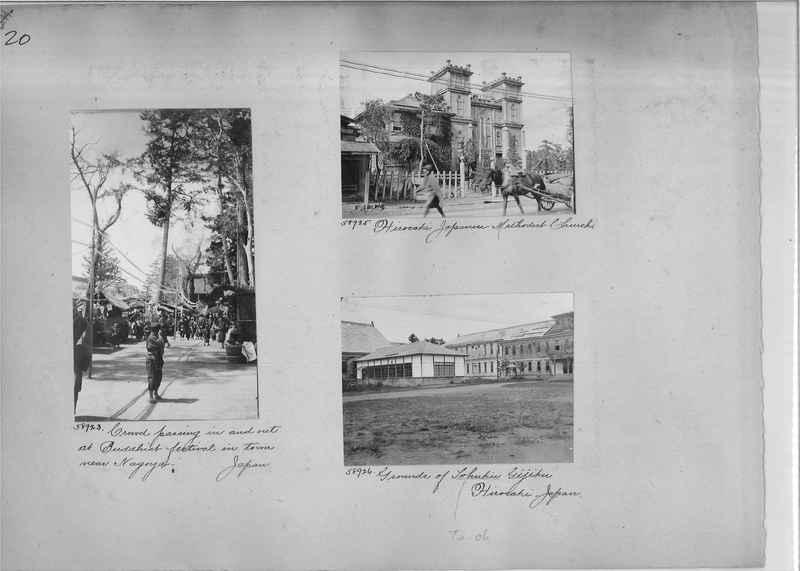 Mission Photograph Album - Japan #05 Page 0020
