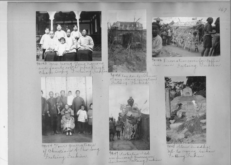 Mission Photograph Album - China #14 page 0167