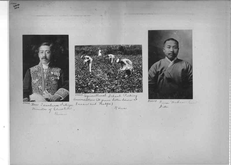 Mission Photograph Album - Korea #2 page 0222