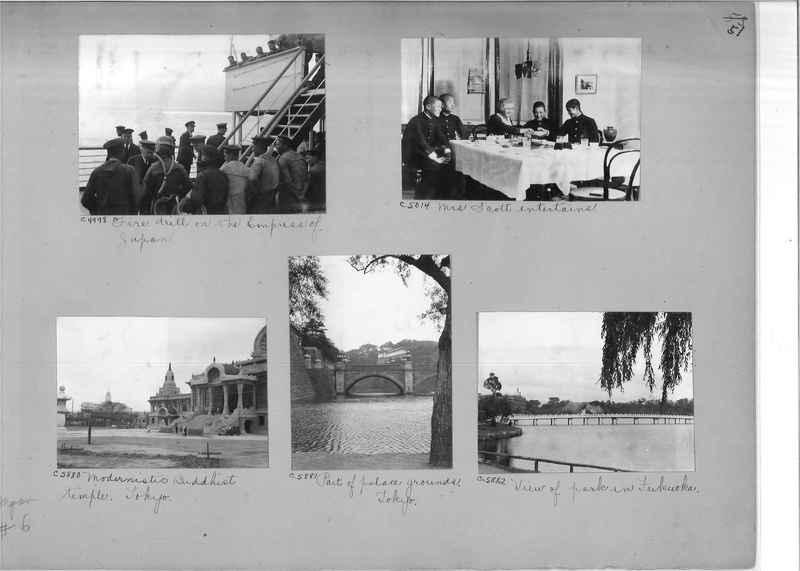 Mission Photograph Album - Japan #06 Page 0051