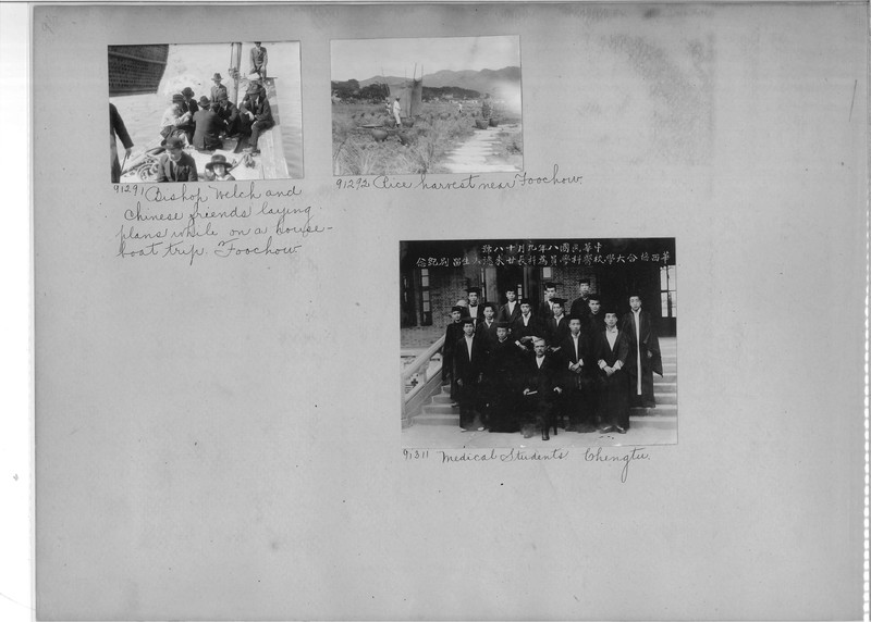 Mission Photograph Album - China #14 page 0096