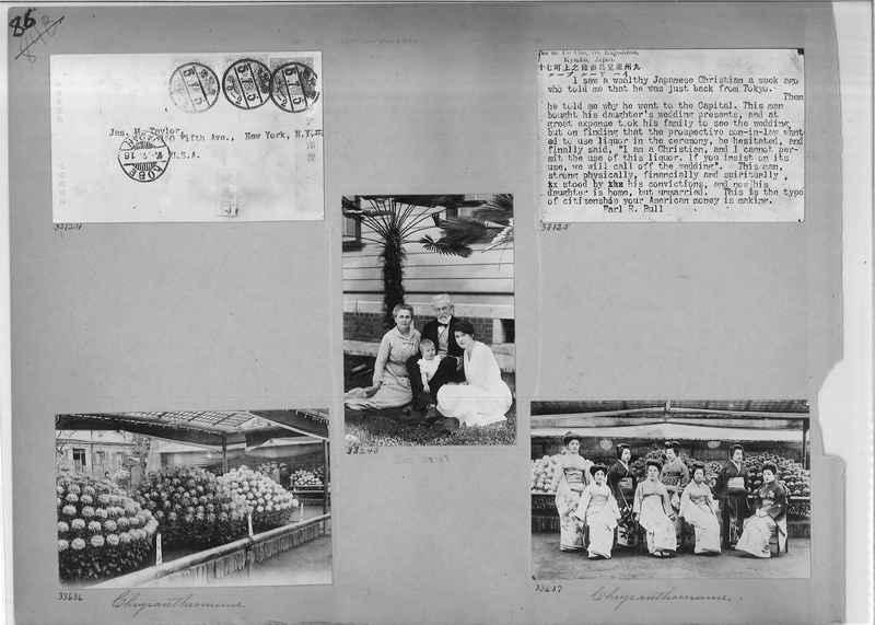 Mission Photograph Album - Japan #02 Page 0086