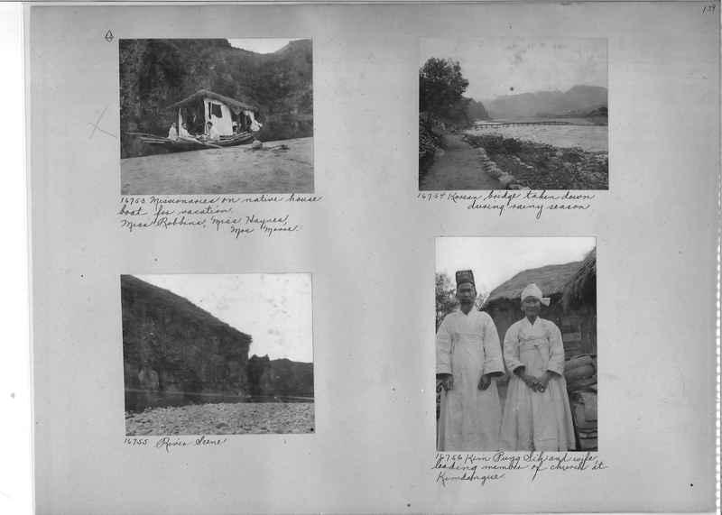 Mission Photograph Album - Korea #2 page 0139