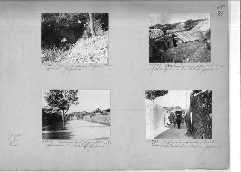 Mission Photograph Album - Japan #05 Page 0081