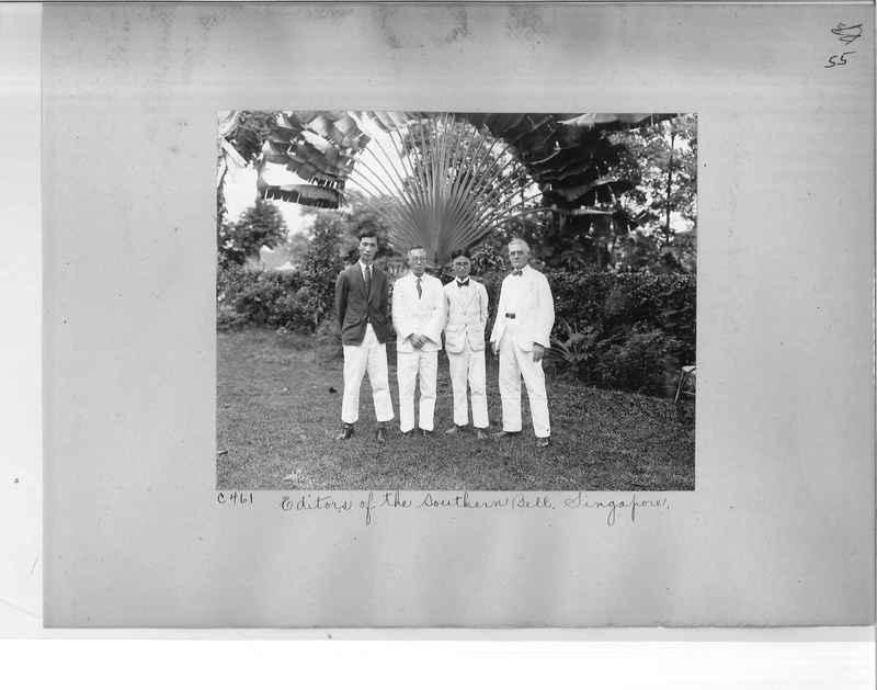 Mission Photograph Album - Malaysia #7 page 0055