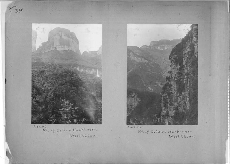 Mission Photograph Album - China #7 page 0034