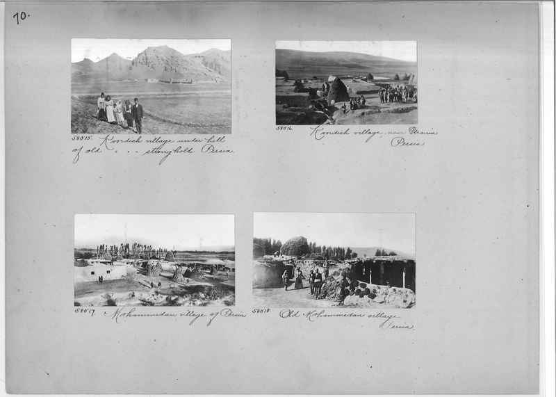 Mission Photograph Album - Western Asia - #01 page_0070