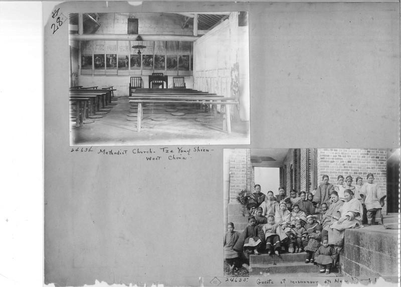 Mission Photograph Album - China #7 page 0028