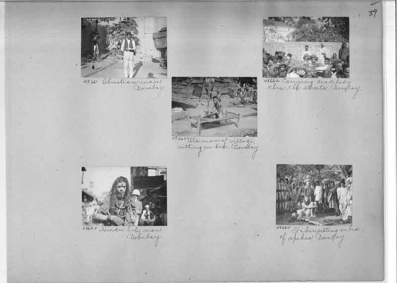 Mission Photograph Album - India #07 Page_0039