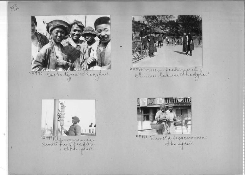 Mission Photograph Album - China #15 page 0146