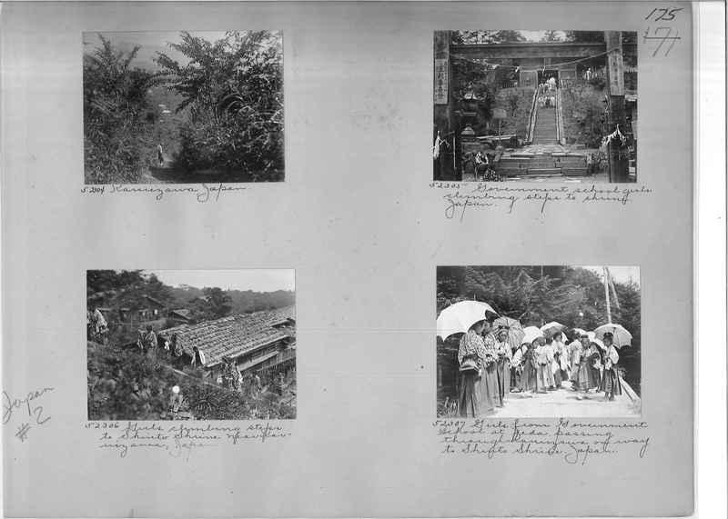 Mission Photograph Album - Japan #02 Page 0175