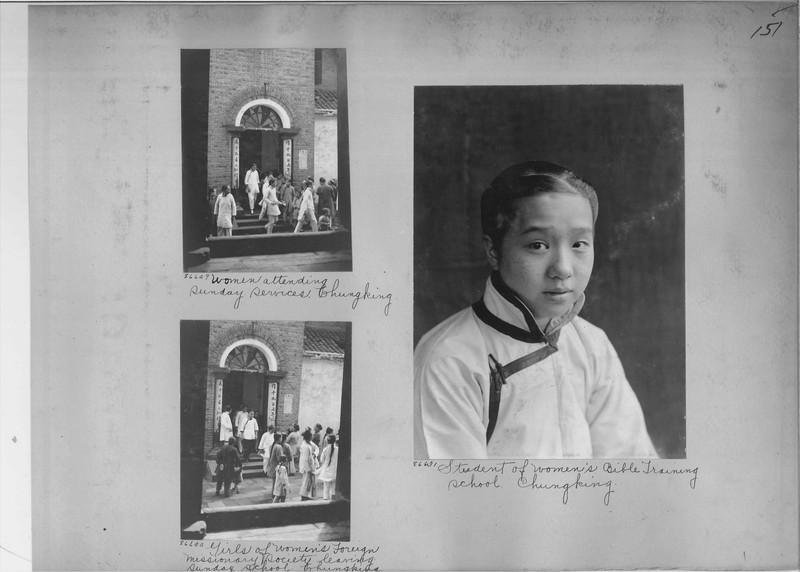 Mission Photograph Album - China #13 page 0151