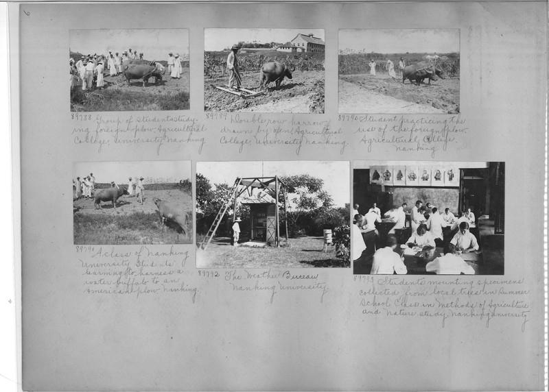 Mission Photograph Album - China #14 page 0006