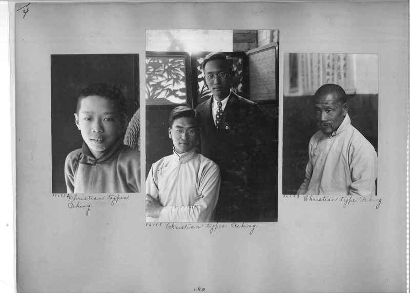 Mission Photograph Album - China #13 page 0004