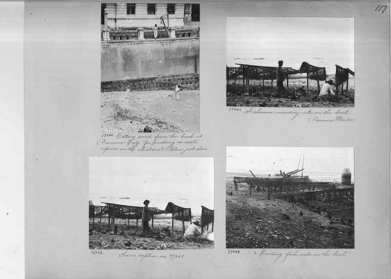 Mission Photograph Album - Panama #03 page 0117