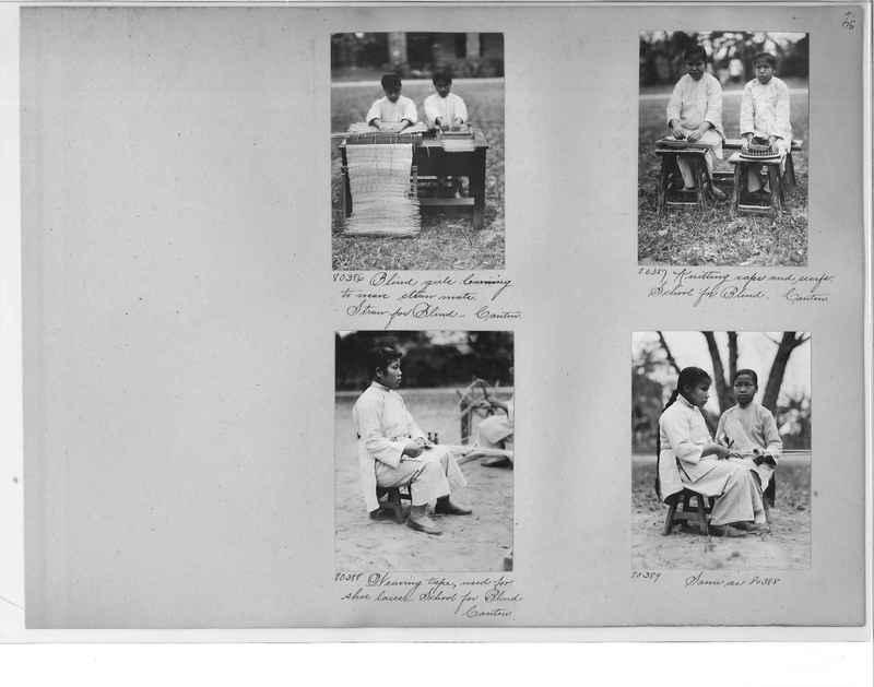 Mission Photograph Album - China #10 pg. 0075