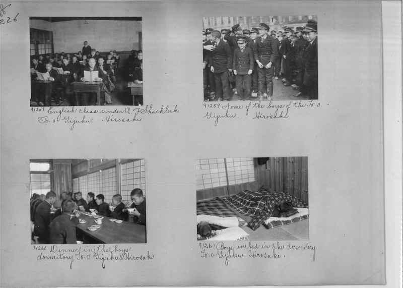 Mission Photograph Album - Japan #05 Page 0226
