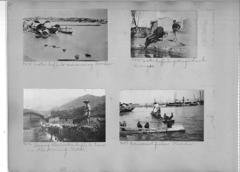 Mission Photograph Album - China #14 page 0060