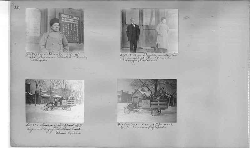Mission Photograph Album - Cities #5 page 0022