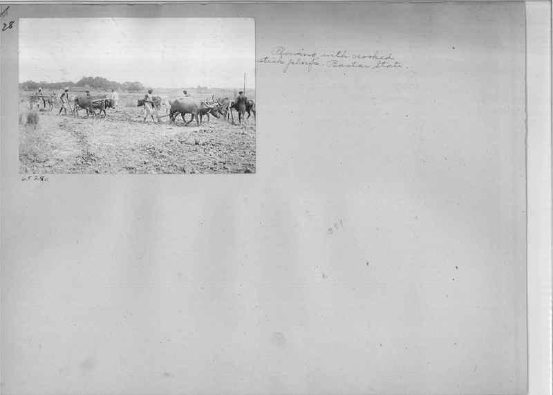 Mission Photograph Album - India #08 Page 0128
