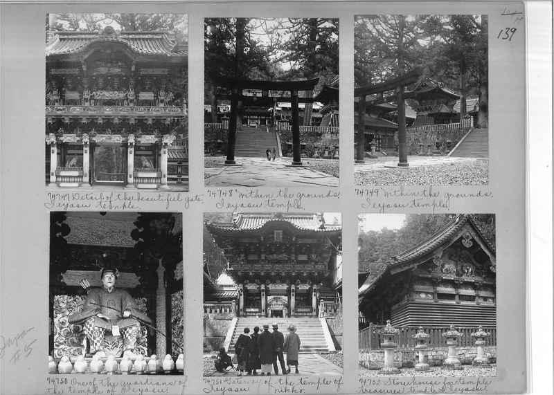 Mission Photograph Album - Japan #05 Page 0139
