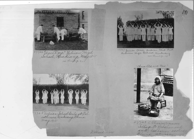 Mission Photograph Album - China #7 page 0191