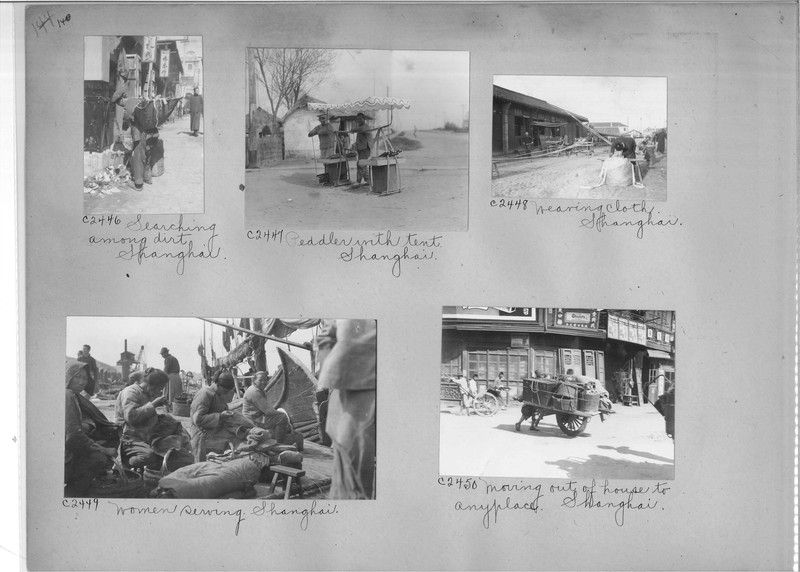 Mission Photograph Album - China #15 page 0140