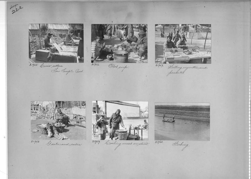 Mission Photograph Album - China #6 page 0222