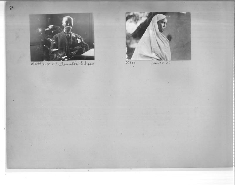 Mission Photograph Album - Malaysia #2 page 0080
