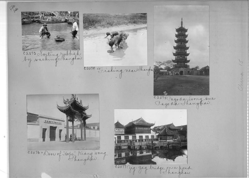 Mission Photograph Album - China #15 page 0166