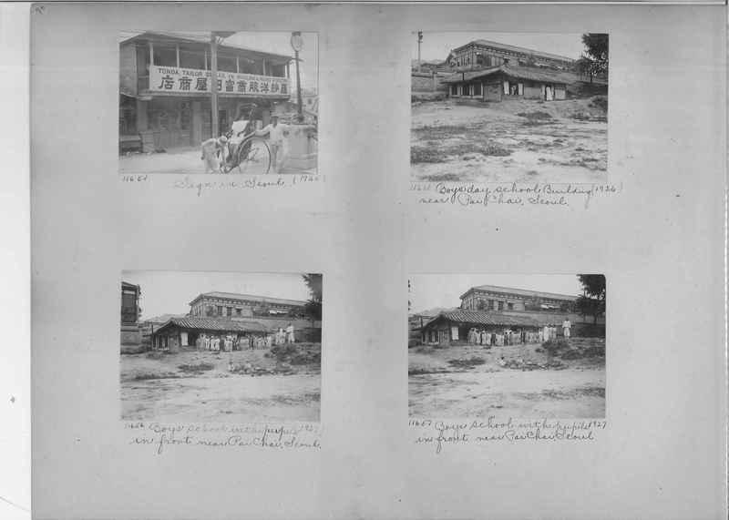 Mission Photograph Album - Korea #2 page 0090