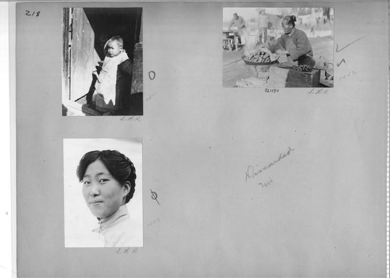 Mission Photograph Album - China #19 page 0218