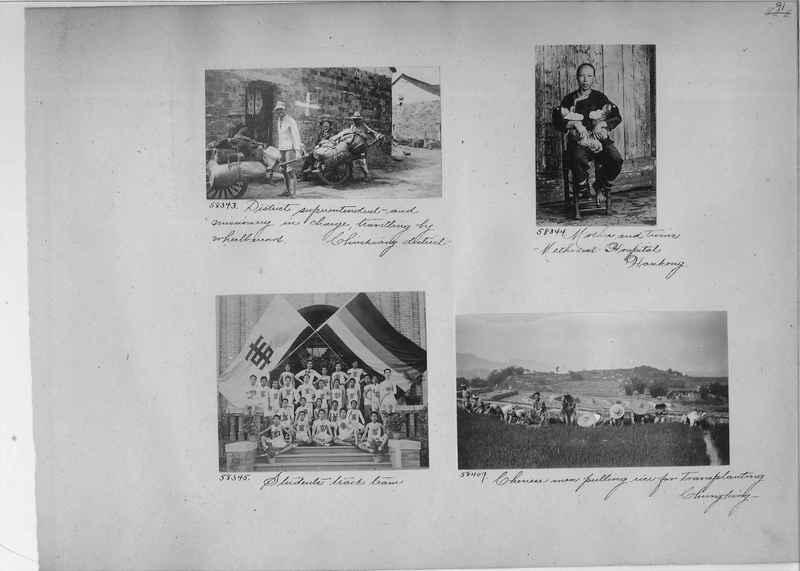 Mission Photograph Album - China #9 page 0091