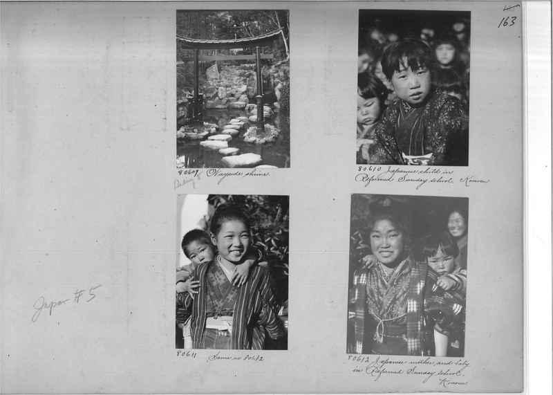 Mission Photograph Album - Japan #05 Page 0163