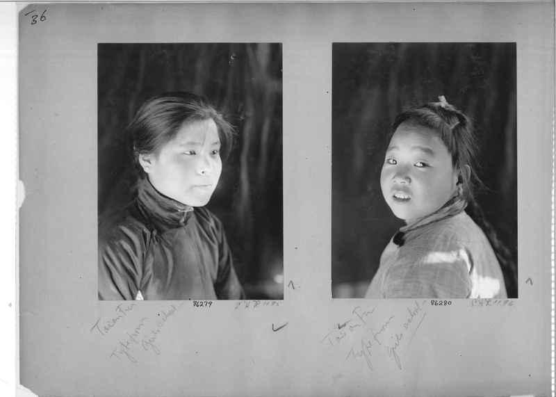 Mission Photograph Album - China #13 page 0036