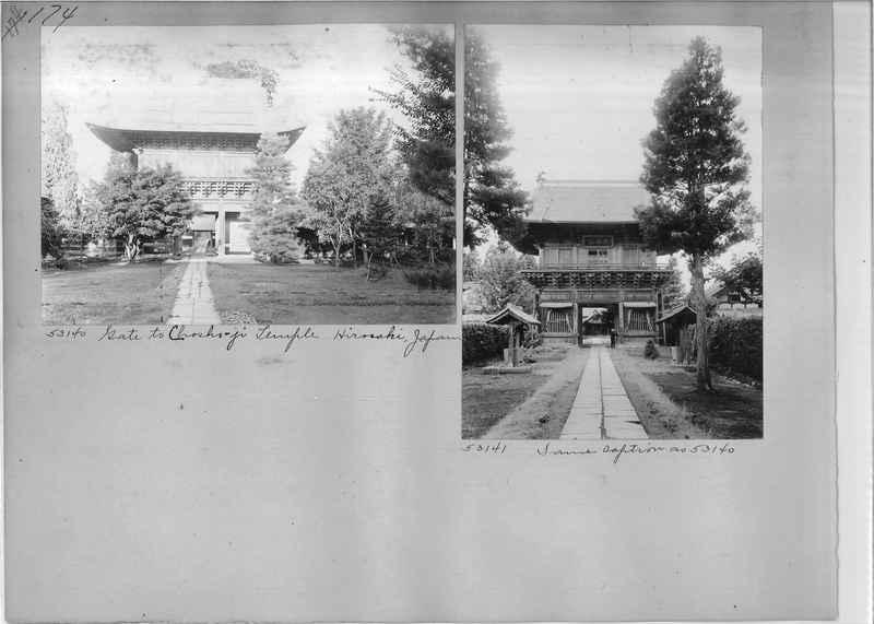 Mission Photograph Album - Japan #03 Page 0174