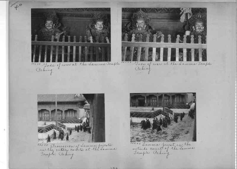 Mission Photograph Album - China #12 page 0040