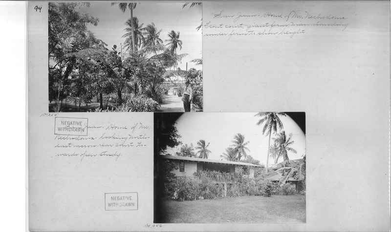 Mission Photograph Album - Puerto Rico #1 page 0094