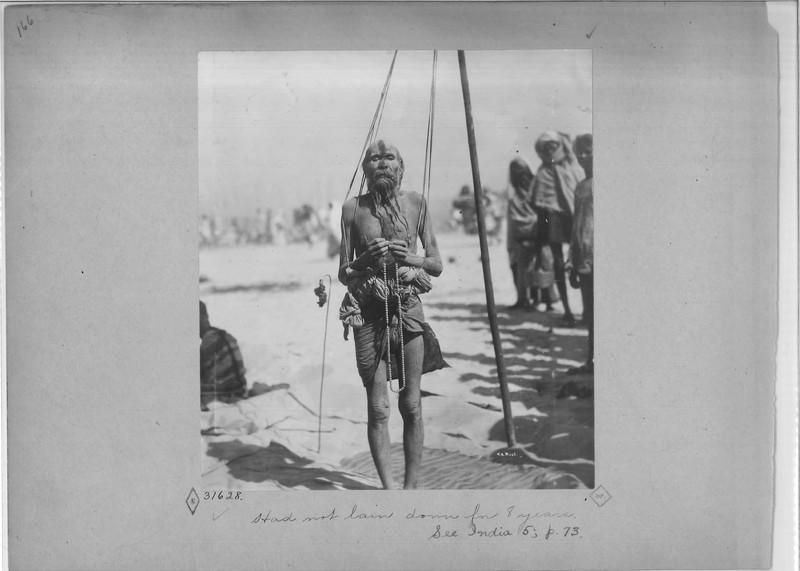 Mission Photograph Album - India - O.P. #02 Page 0166