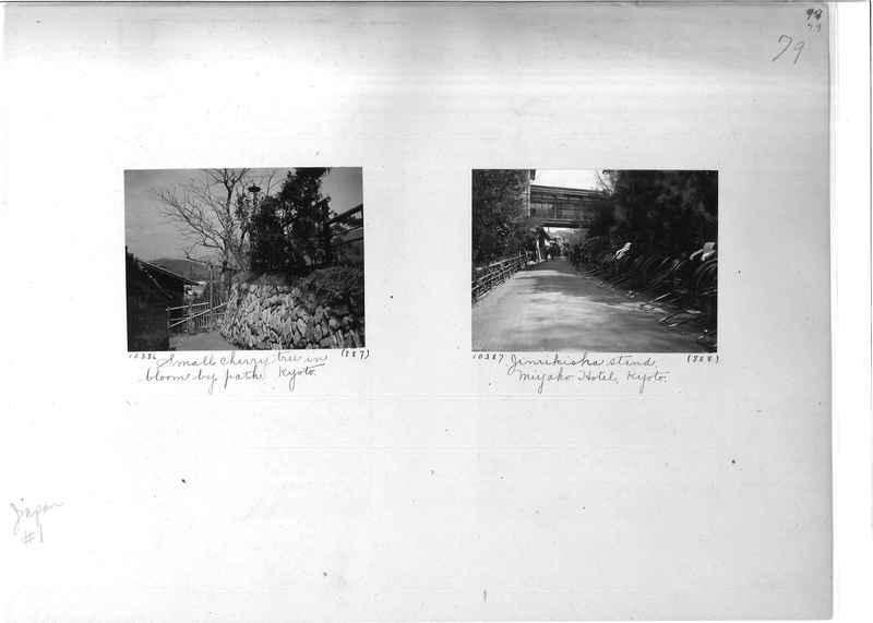 Mission Photograph Album -  Japan #01 Page 0079
