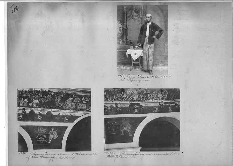 Mission Photograph Album - Burma #1 page 0118