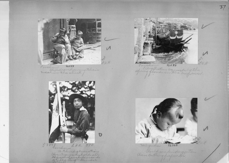 Mission Photograph Album - China #19 page 0037