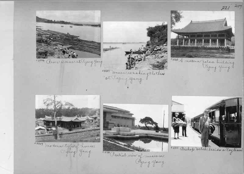 Mission Photograph Album - Korea #5 page 0221