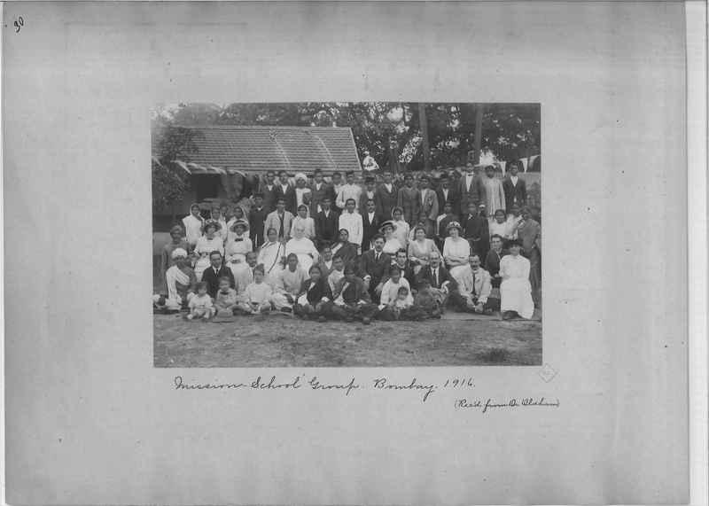 Mission Photograph Album - India - O.P. #01 Page 0030