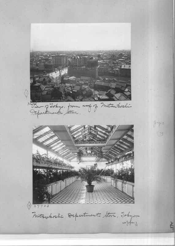 Mission Photograph Album - Japan and Korea #01 Page 0265