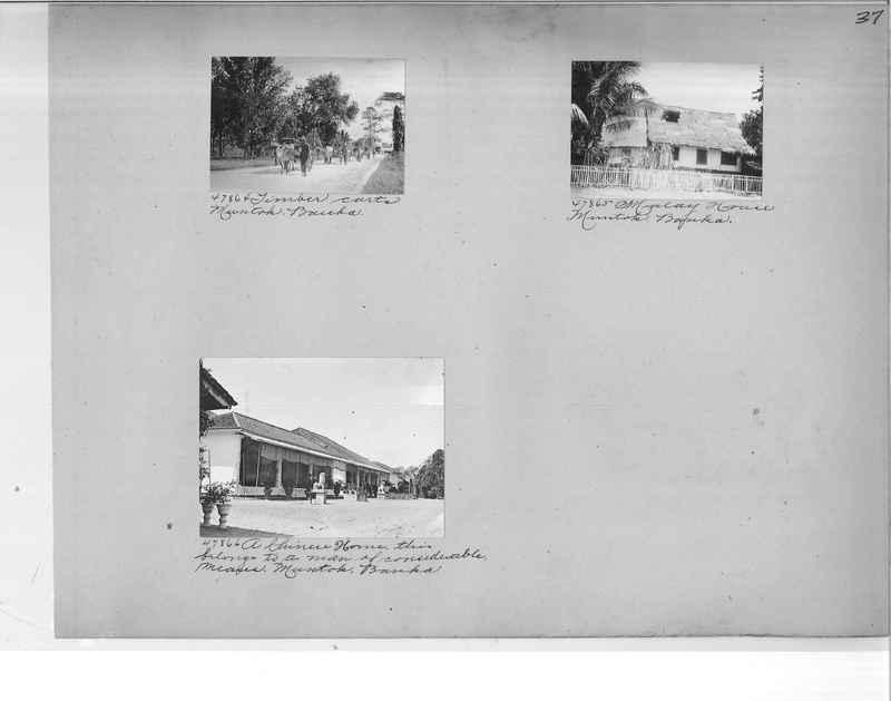 Mission Photograph Album - Malaysia #5 page 0037